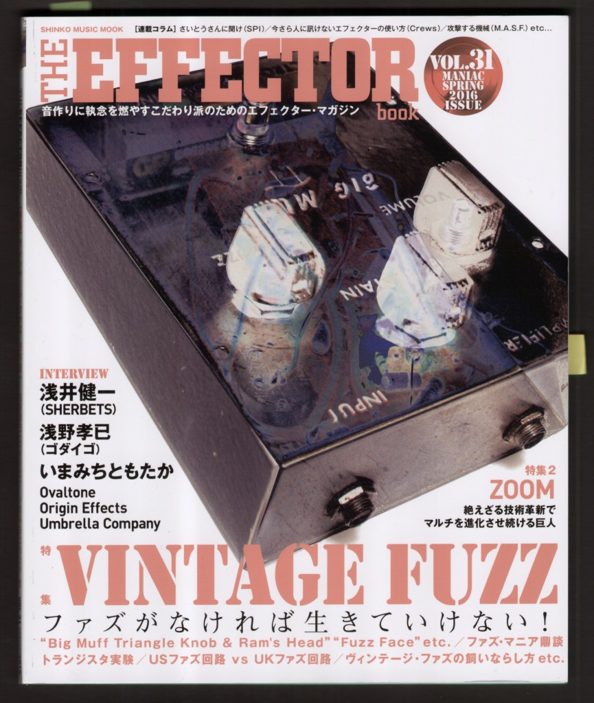 Effector 31