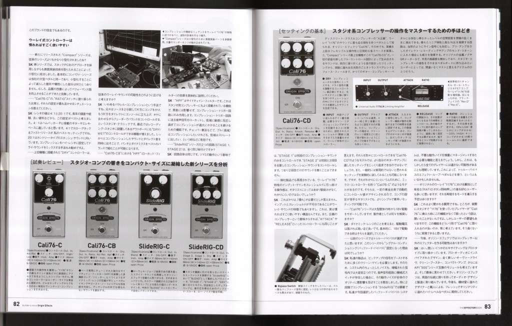The Effector Book vol. 31